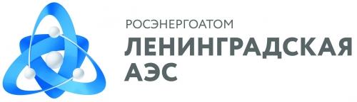 Картинки по запросу ленинградская аэс логотип